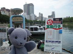 02平和公園から船に乗って宮島に着いた♪(プチ広島の旅その2)