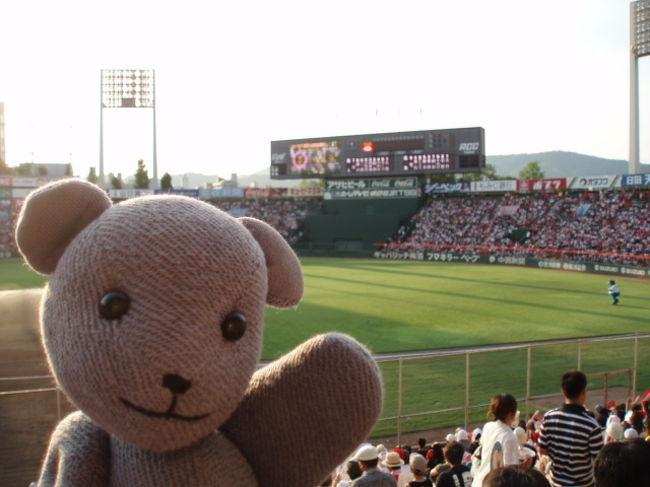 8月も終盤。<br />唐突にお出かけ決定。<br />誕生日の旦那の行きたいところにしたら、広島球場に野球観戦となりました。<br />・・・まあ、予測ずみですけどね。<br /><br />