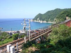 目的は餘部鉄橋 だけど いろいろ寄り道をして・・・