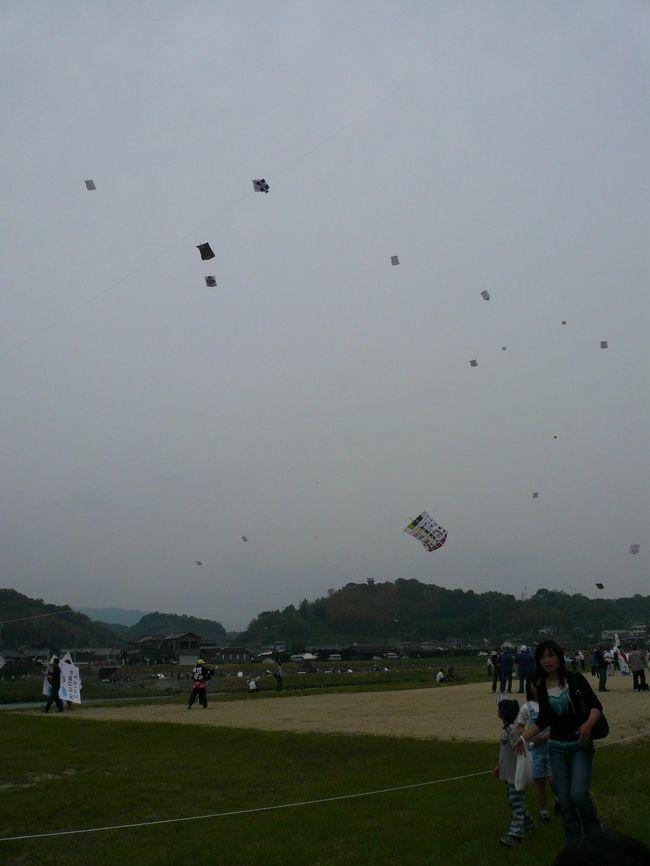 初めて五十崎の凧合戦を見に行ってきました。<br />途中少し道に迷ったけど、それほど道も混まずに行くことが出来ました。
