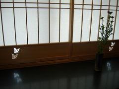 浅間温泉 貴祥庵泊