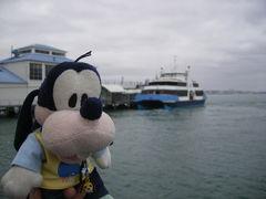 グーちゃん、ニュージーランドへ行く!(デボンポート前編)