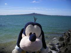 グーちゃん、ニュージーランドへ行く!(タマキ・ドライブ編)