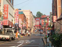 仁川 -韓国の旅-