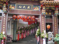 2007基隆中元祭(鶏籠中元祭)
