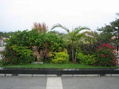 2度目の沖縄