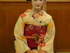(1)「関西の旅!一週間」 (京都? 西陣散歩、舞妓etc)