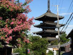 (2)「関西の旅!一週間」 (京都? 清水寺、東福寺)