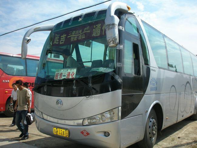 9月2日(日)は長距離直通バスでの移動を避け、数区間何回か下車しながら延吉に戻りました。