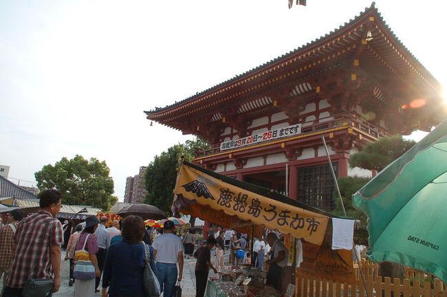 秋のお彼岸ということで、大阪・天王寺で行われている大師会(だいしえ)に行って来ました。弘法大師の命日にちなんで、毎月二十一日に行われている大師会ですが、お彼岸の頃は期間が延長されています。<br /><br />よろしければ、四天王寺大師会(だいしえ)<その1>[http://4travel.jp/traveler/marumi/album/10024531/]もご覧ください。<br /><br />なお、なお、このアルバムは、ガンまる日記:もっとも大阪らしい場所[http://marumi.tea-nifty.com/gammaru/2007/09/post_a23c.html]とリンクしています。詳細については、そちらをご覧くだされば幸いです。