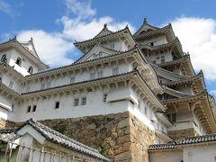 (5)「関西の旅!一週間」 ((兵庫県・姫路  姫路城の見物)