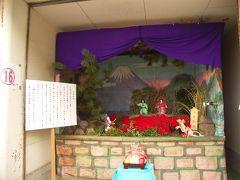 仁尾八朔人形まつり'07