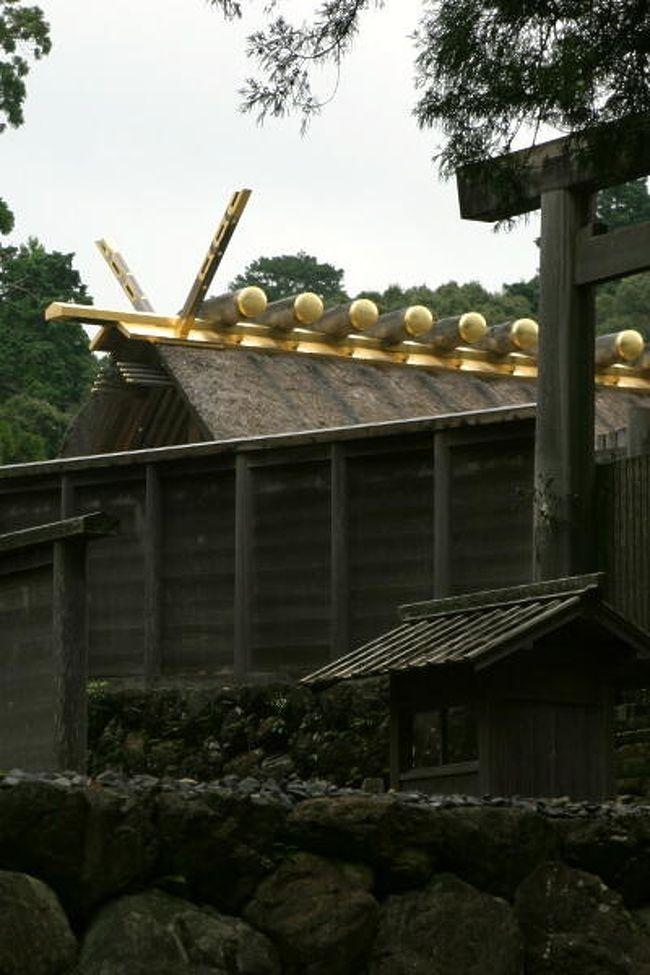 正式 伊勢 名称 神宮