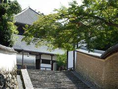 (7)「関西の旅!一週間」 (奈良? 「東大寺、二月堂、奈良ホテル」)