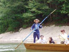 2007.9 友人夫婦との東北旅行4~再び盛岡一関・猊鼻渓