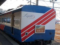 Legato SEATで長崎へ