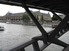 2007年夏のパリ日記(3)・・・オルセー美術館、ローラーブレイド爆走