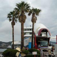 佐田岬からフェリーで九州へ