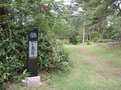 [2007年09月] 戸隠、古道を歩く