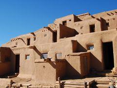 サンタフェ郊外ドライブ :世界遺産タオス・プエブロ、織物とチリの村チマヨ、ペコス国立歴史公園 *** サンタフェ3日間の旅(2)