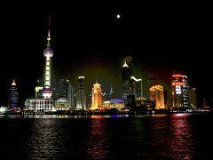 モナの世界の夜景 (上海 1 )