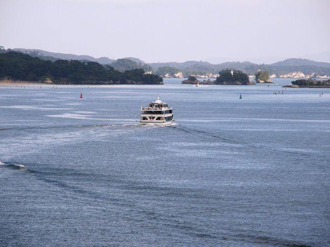 晴れの特異日10月10日は今年も晴だった。天気が良いとどこかに行きたくなるのだが、出かけるのが昼前で、帰宅は夕方ということになると行き先は限られてくる。今回は松島湾の浦戸諸島に行ってみることにした。