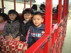 旅行会社のツアー参加・韓国ソウルの旅