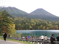 秋の北海道旅行 阿寒湖・オンネト