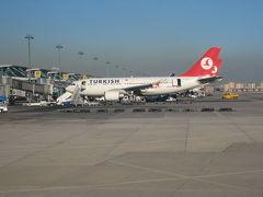 イスタンブールの青い空