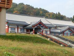 戸沢村道の駅