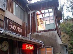 new家プロジェクト(直島)