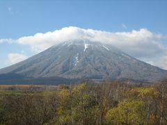 真狩・京極の旅行記