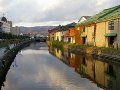 ノスタルジックな小樽の街並み