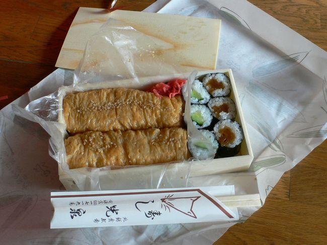 神奈川在住のため、鎌倉っていうと旅行という感じでもなく遠足コースなだけでぜーんぜん行ってなかったのですが、久しぶりに観光をしてみました。<br /> <br /> 北鎌倉駅からのんびり弁天様と大仏を拝むコース。勿論、美味しいものは欠かせません。まずは、北鎌倉駅まえの「光泉」でいなり寿司を買って、GO!です。