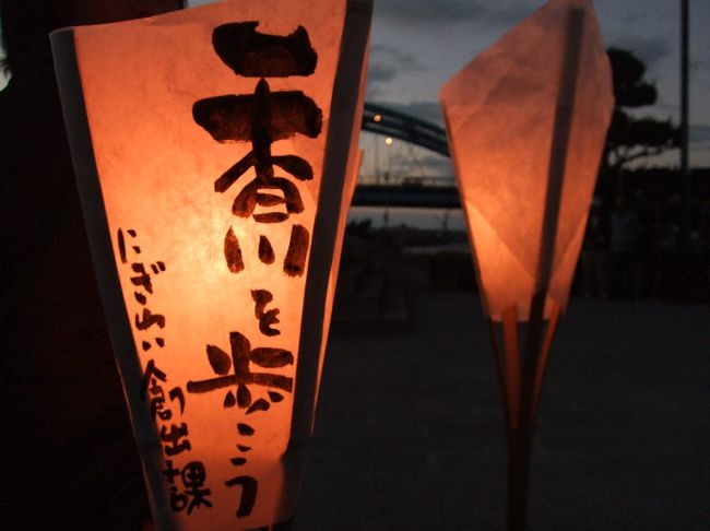 http://konpirakaidou.com/course11.html<br /><br />みっふぃーちゃんの香川情報(観光ポータルサイト)<br />http://miffyty.blog109.fc2.com/