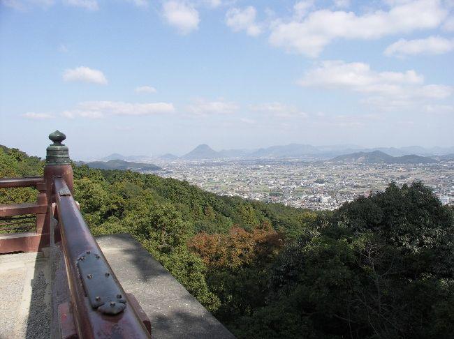 みっふぃーちゃんの香川情報(観光ポータルサイト)<br />http://miffyty.blog109.fc2.com/