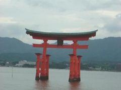 09-親孝行旅行「山陽・山陰の旅」?…厳島神社