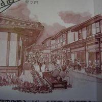 神楽門前湯治村(美土里13神学団の神楽)&ゴルフの旅