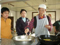 延辺日中文化交流センター 三国料理教室