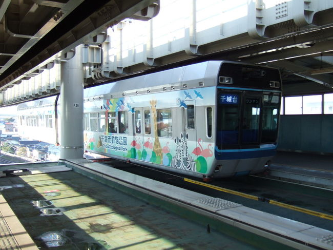 所用で千葉に行った。 帰りにモノレールや、東京の街の風景を撮影した。