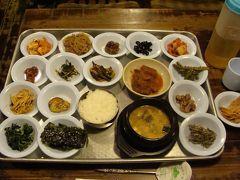 平成19年、初冬の韓国、食べ物編
