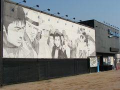 韓国、富川ファンタスティックスタジオ