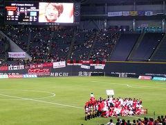 2007.12.1すべてはこの日のために!コンサドーレ札幌J1昇格&J2優勝!!