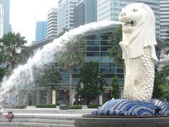 2007秋、ギリシャ・エジプト旅行記(2):11月29日(2)シンガポール・マーライオン