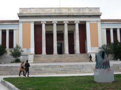 2007秋、ギリシャ・エジプト旅行記(5):11月30日(1)アテネ・アテネ市内