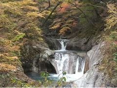【動画あり】 西沢渓谷 七ツ釜五段の滝の紅葉