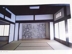 子国町にある坂本善三美術館を訪ねて  Sakamoto Zenzo Museum, Kumamoto pref.