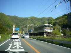 出発「松村探検隊、岡山の洞窟を行く! その1」