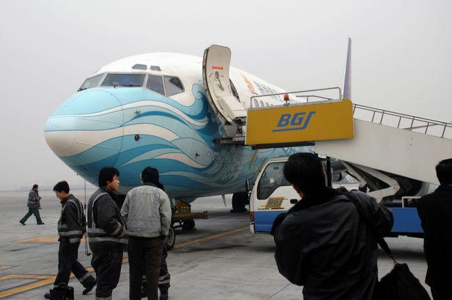 今年の中国大陸での活動は、今日の帰国で終了です。<br />秋から入り込んだ北京の「京城百工坊」ですが、「誠実」をモットーに、<br />「偽」などと言う言葉には、全く無縁で活動中!<br />お陰様で、徐々に何かが出来上がりつつあるようです。<br /><br />今年はひとまず引き上げますが、爺ぃは百工坊で元旦も営業。<br />年明け1月末に渡航し、春節(中華正月)の北京新世界での活動に参加し、<br />色んな枝葉を拡げて行きたいですね。<br /><br />