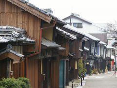 東海道 47番目の宿場町 関宿散策